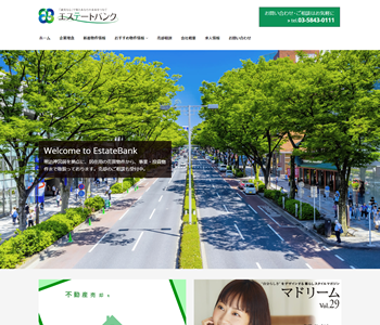 株式会社 エステートバンクサイトトップページイメージ