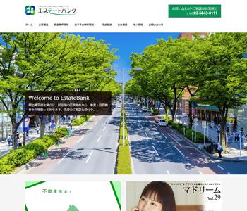 estate-bank-20200131.png
